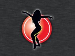 Cecilia Binda – Escuela de Baile – Branding